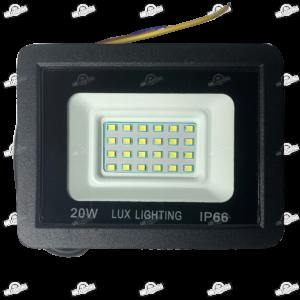 Прожектор светодиодный Led-Slim-7041 20Вт 6500К IP66