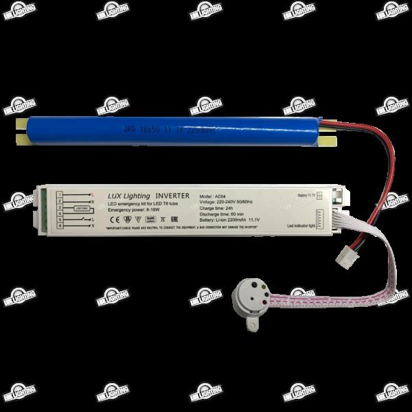 Блок аварийного питания для светодиодных ламп Т8 8-18W 11,1V 2200mAh Li-on 1h