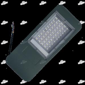 Светильник уличный светодиодный консольный ДКУ LIGHT 8018 50W IP65